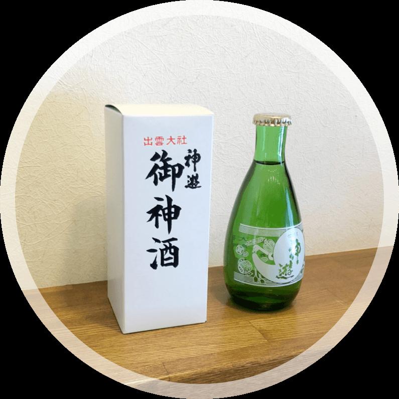 出雲大社お神酒「神遊」